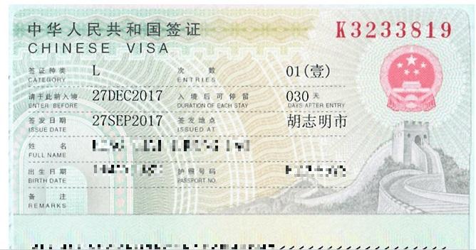 Visa Trung Quốc loại 3 tháng 1 lần
