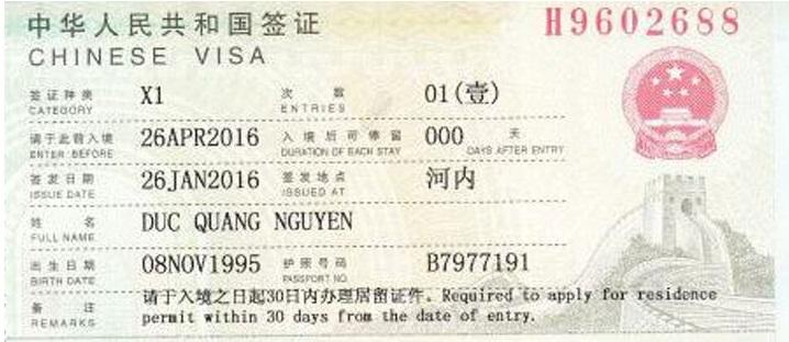 Hồ sơ xin visa Du Học Trung Quốc Loại X1