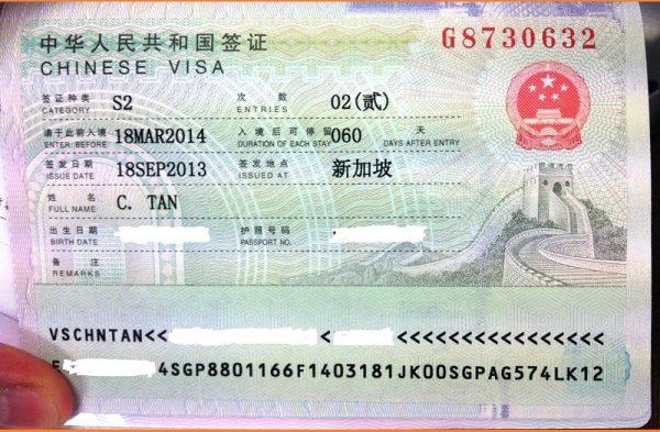 Visa thăm thân trung quốc loại S2